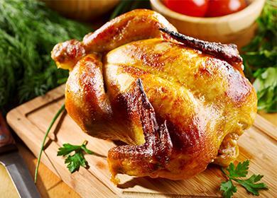 Курица гриль рецепт 🥝 как сделать целиком дома в электродуховке