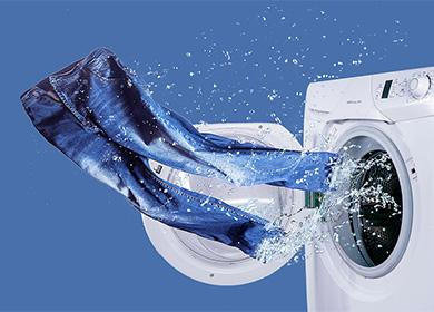 Джинсы вылетают из стиральной машины