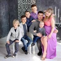 Большая и дружная семья