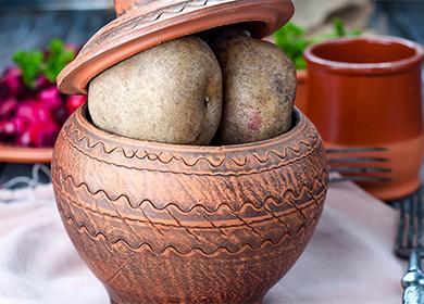 Картофель, сваренный в мундире