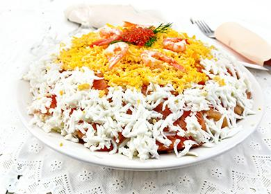 Салат «Невеста»: с копченой курицей, грибами, сыром, свеклой и другими оригинальными добавками