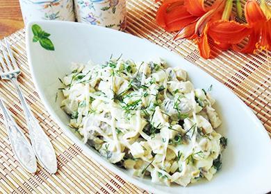 Салат «Венеция»: рецепты сколбасой, курицей, консервированной горбушей