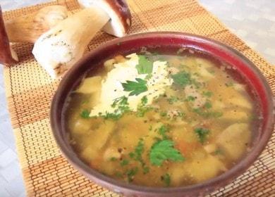 Ароматный суп из белых грибов: готовим по рецепту с пошаговыми фото.