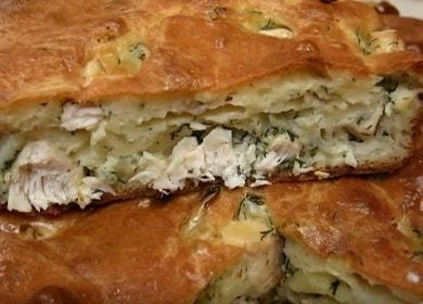 Готовим вкусный заливной пирог с курицей по пошаговому рецепту с фото.