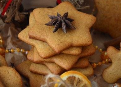Ароматное имбирное печенье — лучший праздничный рецепт с фото пошагово