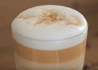 Кофе латте — секреты приготовления в домашних условиях
