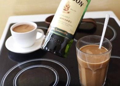 Готовим ароматный кофе с коньяком: рецепт с фото и видео.
