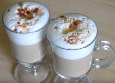 Готовим кофе с пенкой в домашних условиях правильно: пошаговый рецепт с фото.