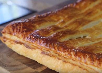 Слоеный пирог с сыром и зеленью за 20 минут