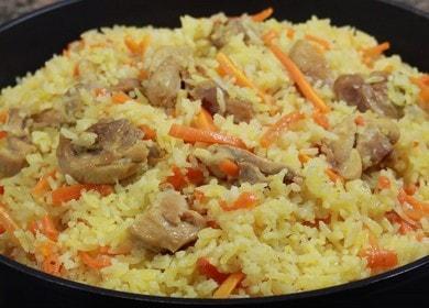 Рассыпчатый плов с курицей на сковороде — простой и вкусный рецепт