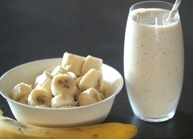 Вкуснейший смузи с бананом и молоком: готовим по рецепту с фото.