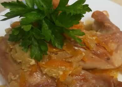 Ножки кролика по пошаговому рецепту приготовления с фото