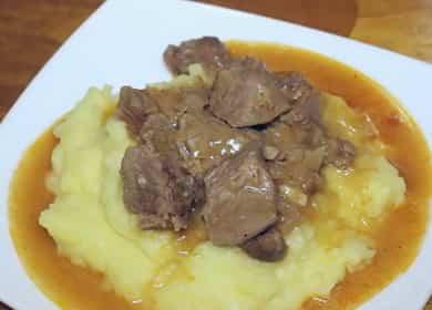 Вкусный гуляш из говядины — рецепт приготовления в мультиварке
