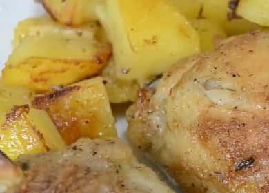 Куриные ножки с картошкой в духовке — бюджетно и очень вкусно
