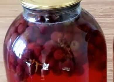 Компот из винограда — очень вкусный рецепт на зиму