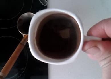 Кофе с кардамоном по пошаговому рецепту с фото
