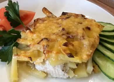 Сочная куриная грудка с картошкой и специями в духовке