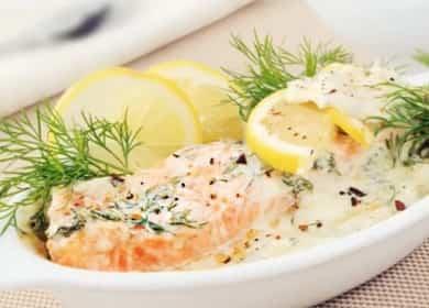 Рыба в сливочном соусе, запеченная в духовке