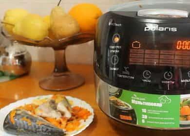 Скумбрия в мультиварке по пошаговому рецепту с фото