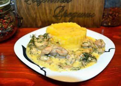 Куриное филе в сливочном соусе — легкий рецепт приготовления фрикасе