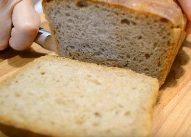 Готовим вкуснейший бездрожжевой хлеб на закваске по пошаговому рецепту с фото.