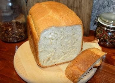 Готовим воздушный белый хлеб в хлебопечке: пошаговый рецепт с фото.