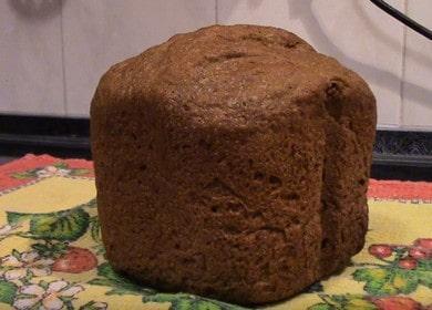 Рецепт вкусного бородинского хлеба в хлебопечке