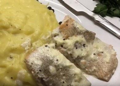 Нежная горбуша в сливках: вкусный пошаговый рецепт с фото.