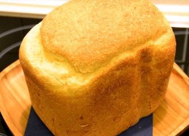 Готовим кукурузный хлеб в хлебопечке по пошаговому рецепту с фото.