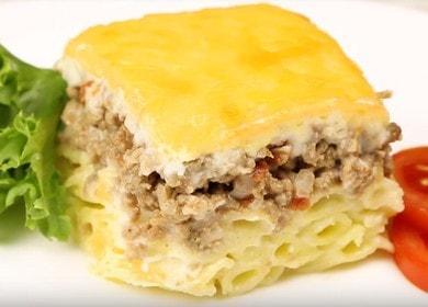 Лазанья из макарон — запеканка с фаршем, макаронами и сыром под соусом Бешамель 🍝
