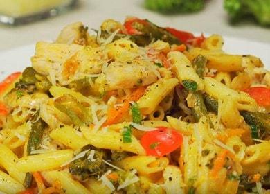 Макароны с овощами и куриной грудкой — итальянская кухня 🍝