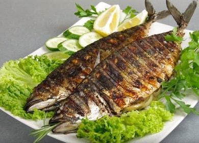 Рыба скумбрия на гриле — просто и вкусно