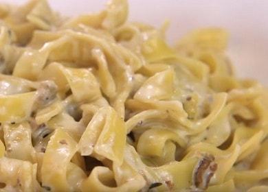 Спагетти с грибами в сливочном соусе — очень вкусный и ароматный рецепт