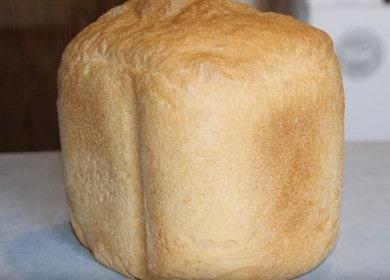 Готовим аппетитный французский хлеб в хлебопечке по пошаговому рецепту с фото.
