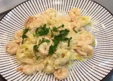 Спагетти с креветками в сливочном соусе по пошаговому рецепту с фото