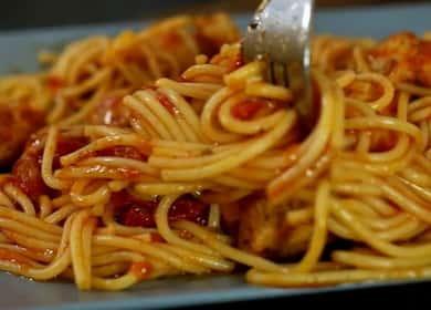 Спагетти с курицей в остром томатном соусе.- быстрый и вкусный ужин 🍝