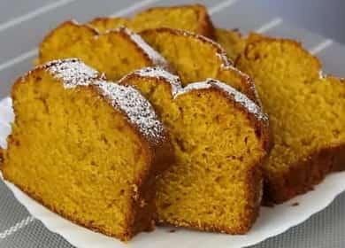 Необыкноуенно вкусный тыквенный кекс с апельсиновым вкусном