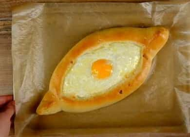 Хачапури «Лодочка» по пошаговому рецепту с фото