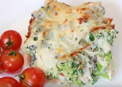 Готовим брокколи в сливочном соусе по пошаговому рецепту с фото.