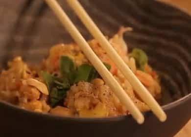 Жареный рис с креветками по-тайски 🍛