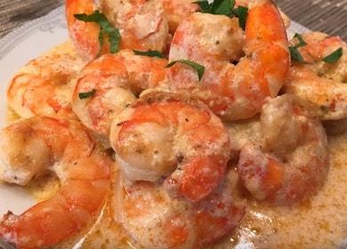 Креветки в сливочно-чесночном соусе — быстро и очень вкусно 🦐