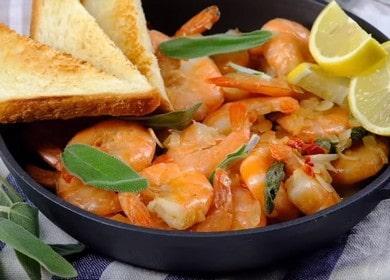 Рецепт очень вкусных креветок в винном соусе с орегано 🦐