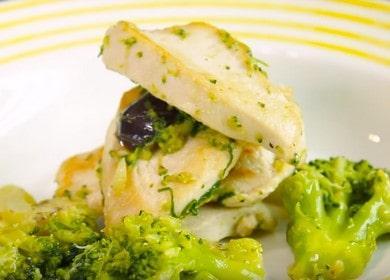 Курица с брокколи — блюдо в итальянском стиле 🥦
