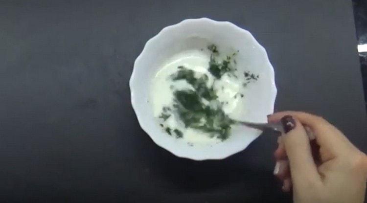 Добавляем в соус измельченную зелень и чеснок.
