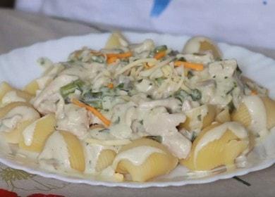 Вкусная паста с индейкой, спаржей и грибами 🍝