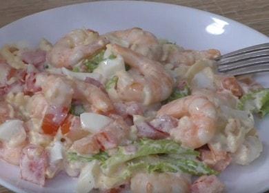 Салат с креветками — безумно вкусный и простой рецепт 🦐