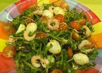 Очень вкусный и легкий салат с рукколой, креветками и помидорами черри 🦐
