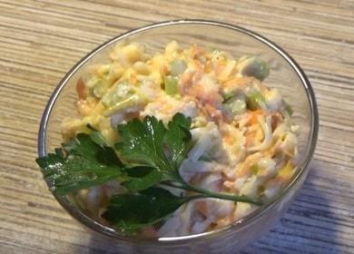 Самый вкусный салат с сельдереем 🥗