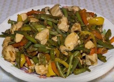 Стручковая фасоль с курицей и овощами — вкусно и полезно 🍗