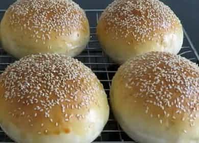 Самые вкусные булочки с кунжутом для гамбургеров 🍔